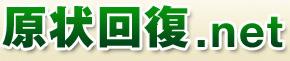 大阪の原状回復工事・タイルカーペットは株式会社きみひこ